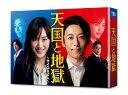 天国と地獄 ~サイコな2人~ Blu-ray-BOX【Blu-ray】 [ 綾瀬はるか ]