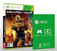 【送料無料】Gears of War: Judgment (Xbox LIVE ゴールド メンバーシップ同梱版)