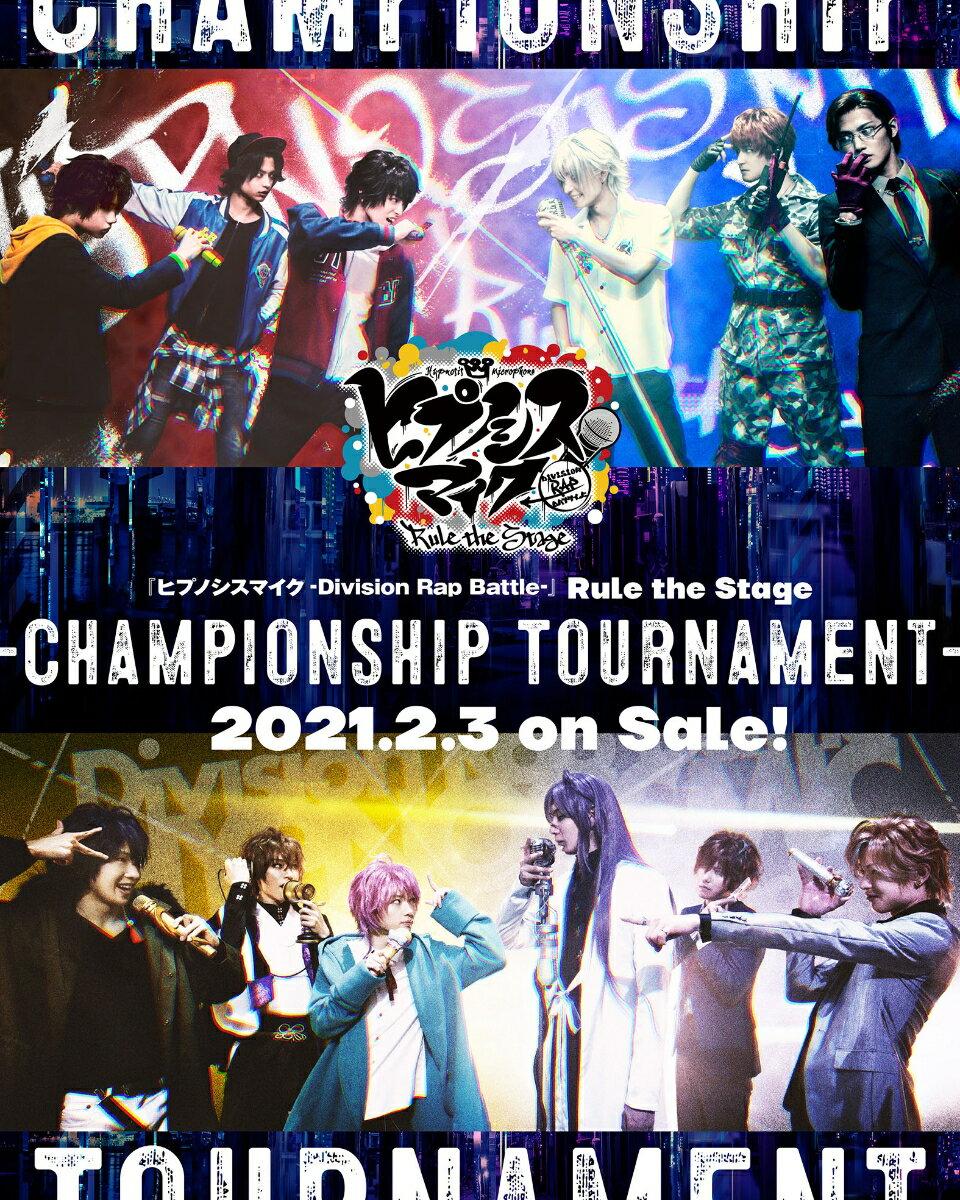『ヒプノシスマイクーDivision Rap Battle-』Rule the Stage -Championship Tournament-〈DVD+CD〉