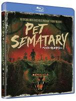 ペット・セメタリー デジタル・リマスター版【Blu-ray】