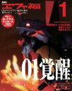 月刊ヱヴァ福(volume.1)