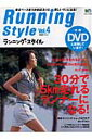 楽天ブックス 1260円