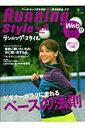 楽天ブックス 720円