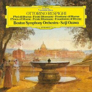 レスピーギ:交響詩≪ローマの松≫≪ローマの祭り≫≪ローマの噴水≫ リュートのための古風な舞曲とアリア第1-3組曲画像