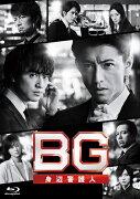 『BG~身辺警護人~2020』Blu-ray/DVD BOX予約開始!