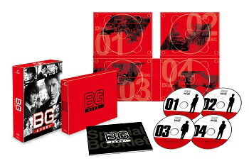 BG~身辺警護人~2020 Blu-ray BOX【Blu-ray】