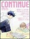 【送料無料】Continue special