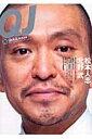 クイック・ジャパン(72)