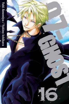 07-Ghost, Volume 16画像