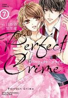 PerfectCrime7