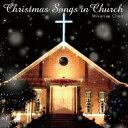 教会で聴くクリスマスソング [ みくりやクワイア ]