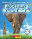 楽天ブックスで買える「10 Cosas Que Puedes Hacer Para Proteger a Los Animales SPA-10 COSAS QUE PUEDES HACER (Rookie Star Make a Difference (Spanish Translation) [ Elizabeth Weitzman ]」の画像です。価格は967円になります。