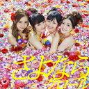さよならクロール(TypeA 通常盤 CD+DVD) [ AKB48 ]