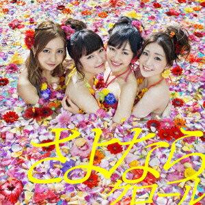 【送料無料】【先着特典:楽天限定生写真】さよならクロール(TypeA 通常盤 CD+DVD) [ AKB48 ]