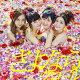 鉄拳のパラパラ漫画AKB48のso long!