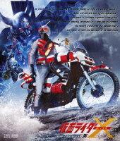 仮面ライダーX Blu-ray BOX 2【Blu-ray】