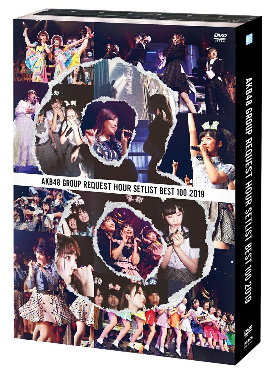 邦楽, ロック・ポップス AKB48 100 2019 AKB48