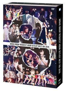 AKB48グループリクエストアワー セットリストベスト100 2019 [ AKB48 ]
