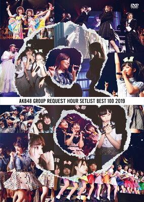 AKB48歴代人気メンバーランキング!歴代のメンバーで本当の神7は?
