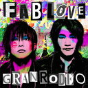 GRANRODEO 8th Album「FAB LOVE」 (初回限定盤 CD+Blu-ray) [ GRANRODEO ]