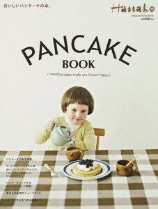 【送料無料】PANCAKE BOOK