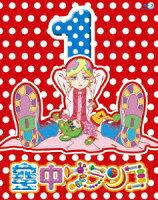 空中ブランコ 第1巻【Blu-ray】