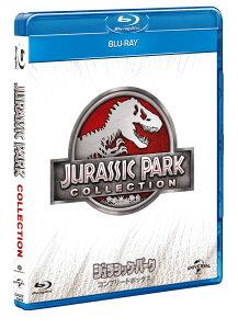 ジュラシック・パーク ブルーレイ コンプリートボックス(4枚組)【初回生産限定】【Blu-ra…