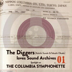The Diggers loves Sound Archives 01: Spotlight on THE COLUMBIA SYMPHONETTE〜鈴木慶一・岡田崇、コロムビア・シンフォネットを探る画像