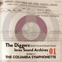 The Diggers loves Sound Archives 01: Spotlight on THE COLUMBIA SYMPHONETTE〜鈴木慶一・岡田崇、コロムビア・シンフォネットを探る [ (V.A.) ]