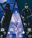 森高千里ライブ2020【Blu-ray】 [ 森高千里 ]