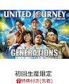 【先着特典】GENERATIONS LIVE TOUR 2018 UNITED JOURNEY(初回生産限定)(オリジナルステッカー付き)
