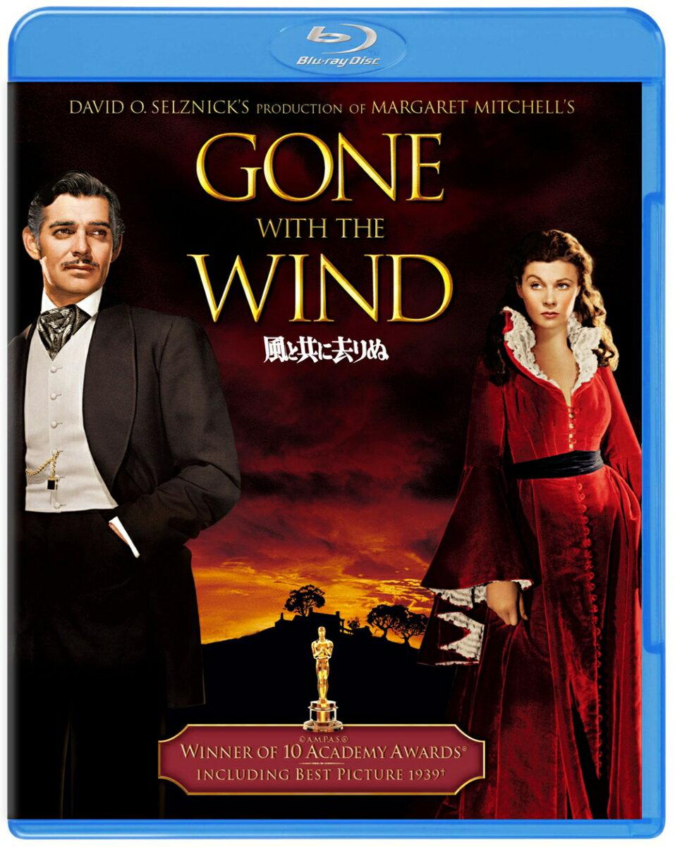 風と共に去りぬ【Blu-ray】画像