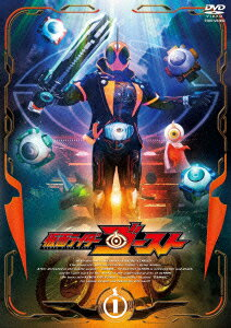 Kamen Rider ghost episode 1 VOLUME 1