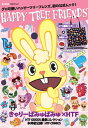 【送料無料】HAPPY TREE FRIENDS