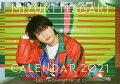 【楽天ブックス限定特典付き】【受注販売】 板垣瑞生カレンダー2021 -last moment in 10's-