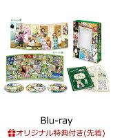 【楽天ブックス限定先着特典】小林さんちのメイドラゴンBlu-ray BOX【Blu-ray】(マグカップ)