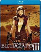 バイオハザード3【Blu-ray】