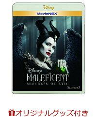 【楽天ブックス限定】マレフィセント2 MovieNEX+コレクターズカード