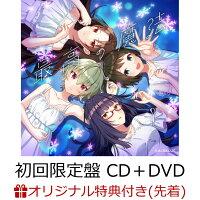 【楽天ブックス限定先着特典】CUE! 04 Single 最高の魔法 (初回限定盤 CD+DVD) (L判ブロマイド 絵柄:ゲームイラスト【Wind】)