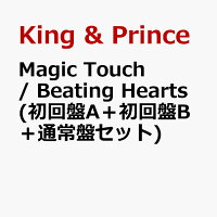 Magic Touch / Beating Hearts (初回盤A+初回盤B+通常盤セット)