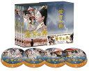 蒼穹の昴 DVD-BOX [ 田中裕子 ]