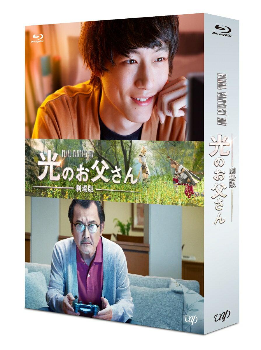 劇場版 ファイナルファンタジーXIV 光のお父さん【Blu-ray】