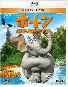 <b>ポイント10倍</b>ホートン/ふしぎな世界のダレダーレ ブルーレイ&DVD<2枚組>【Blu-ray】