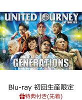 【先着特典】GENERATIONS LIVE TOUR 2018 UNITED JOURNEY(初回生産限定)(オリジナルステッカー付き)【Blu-ray】