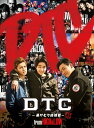 DTC-湯けむり純情篇ー from HiGH&LOW(豪華盤) [ 山下健二郎 ]