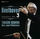 ベートーヴェン 交響曲全集 3 交響曲 第3番「英雄」 [ 朝比奈隆 新日本フィル ]