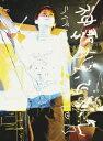ライブ・ヒストリー2009-2013 [ 神聖かまってちゃん ]