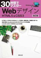 9784407347814 - 2021年Webデザインの勉強に役立つ書籍・本まとめ