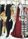 ファッションインジャパン1945-2020 流行と社会 [ 国立新美術館 ]