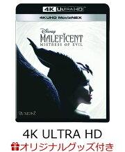 【楽天ブックス限定】マレフィセント2 4K UHD MovieNEX【4K ULTRA HD】+コレクターズカード